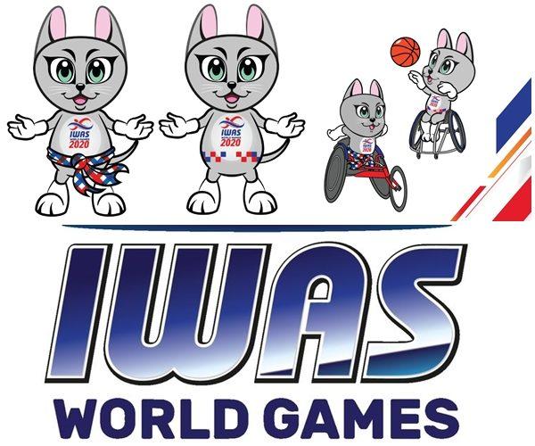 ไอวาส เวิลด์ เกมส์ 2020 สหพันธ์กีฬาผู้พิการ